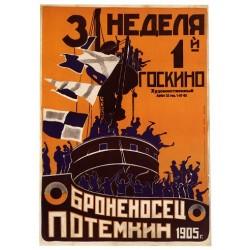 Affiche russe, navire, bateau. Taille 60 cm. x 84 cm.